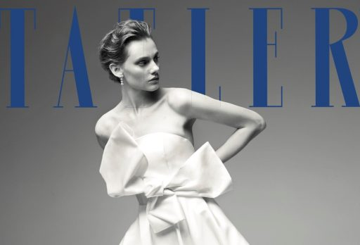 Softley Events features in Tatler Wedding Guide